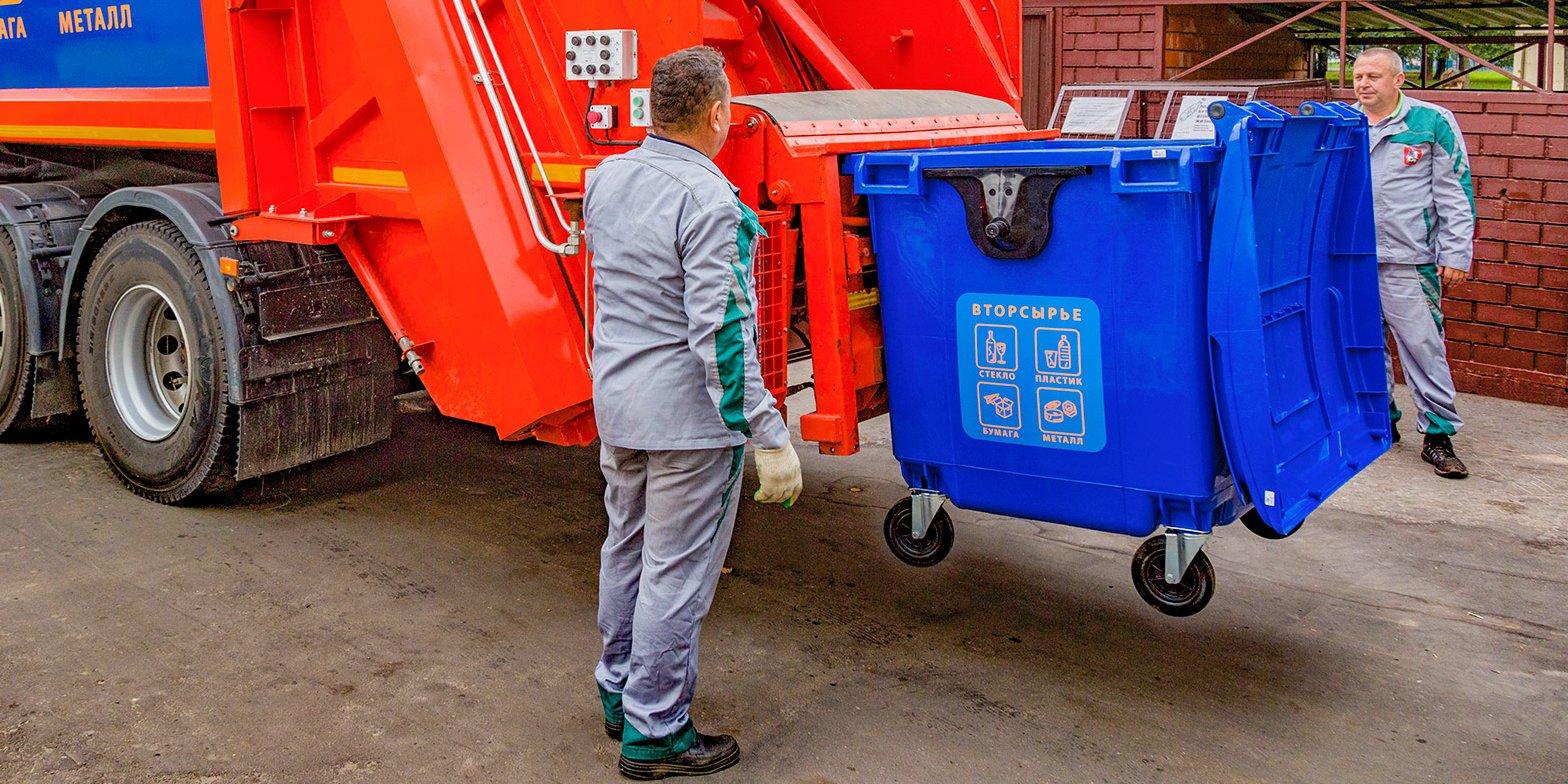 В Тульской области начинается создание условий для перехода на раздельный сбор отходов