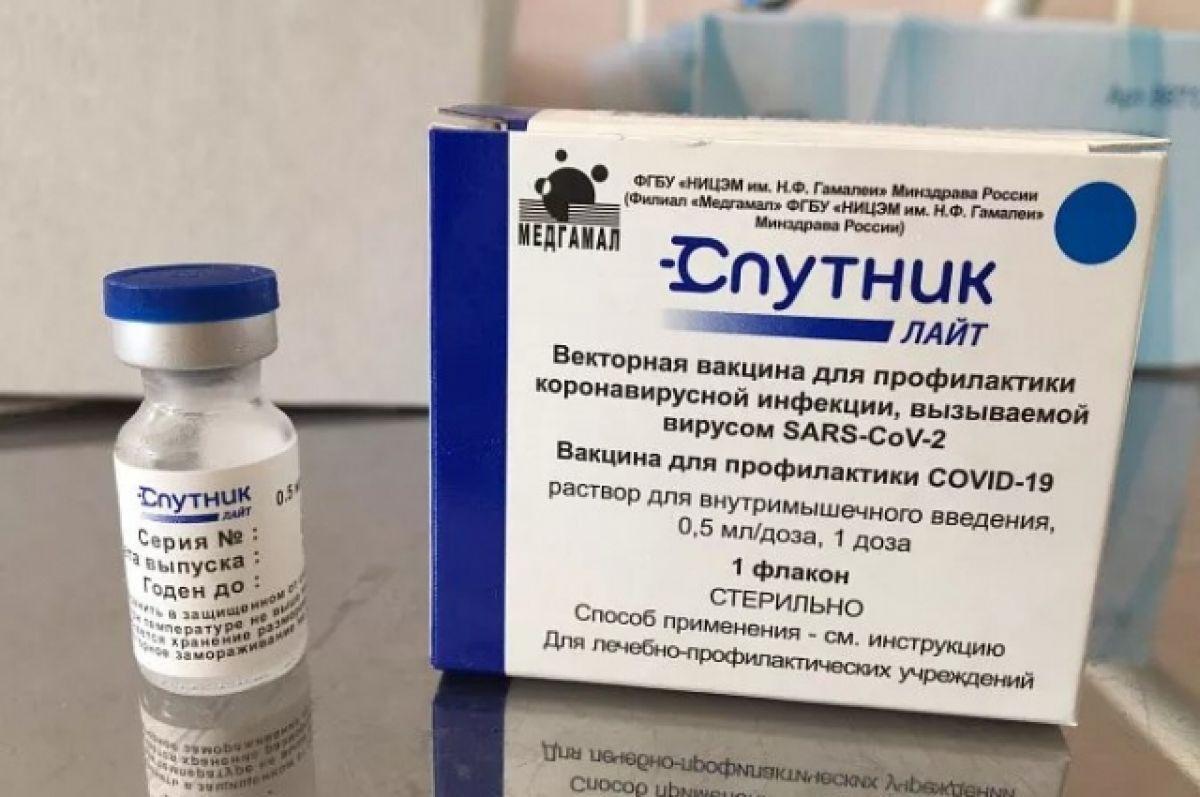 Ольга Мордвинцева объяснила жителям Тульской области принципы использования однокомпонентной вакцины «Спутник Лайт»