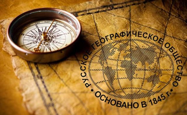 Русское географическое сообщество предлагает в Тульской области придать статус особо охраняемых территорий местам расположения древних капищ